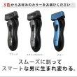 画像5: 新型 電気シェーバー 充電式 水洗いOK 首振りヘッド 2枚刃が往復して徹底的に深剃り 髭剃り ひげそり ひげ剃り ヒゲ剃り ヒゲそり メンズ 売れ筋 送料無料 ###シェーバー777### (5)