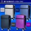 画像9: スーツケース フロントポケット付き 8輪マルチキャスター ブレーキ付き 35L 機内持込み可 エンボス加工 キャリーバッグ 出張 旅行 送料無料 ###ケースZH881### (9)