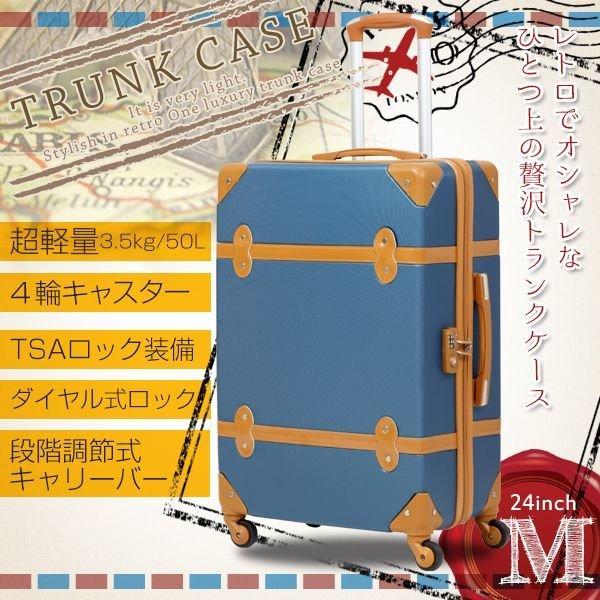 画像1: スーツケース M サイズ トランクケース TSAロック搭載 4日〜7日用 中型 軽量 トランク キャリーケース キャリーバッグ おしゃれ かわいい 4輪 suitcase 送料無料 ###トランクA-09-M### (1)