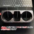 画像4: 車 ドリンクホルダー レザー調 シートサイド 車載用 サイドトレイ カップホルダー 小物入れ 差し込みタイプ カーアクセサリー カー用品 送料無料 ###ホルダーPSRH黒### (4)