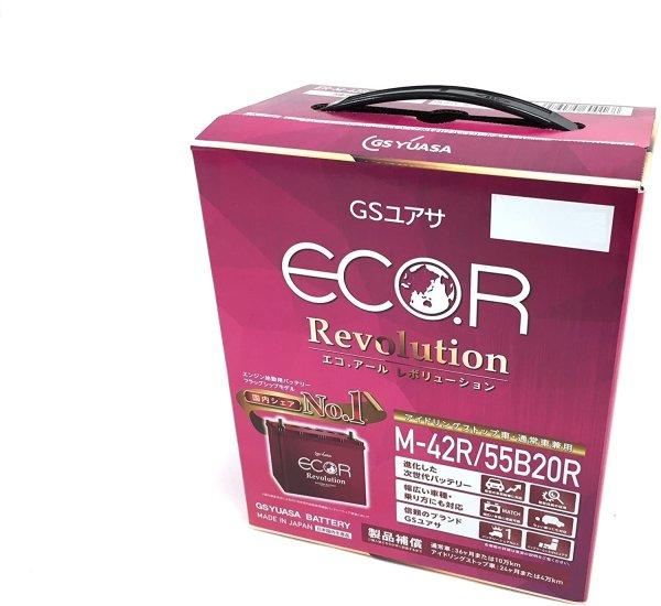 画像1: GS YUASA [ ジーエスユアサ ] 国産車バッテリー [ ECO.R Revolution ] アイドリングストップ車対応 ER-M-42R/55B20R ###ER-M-42R/55B20R### (1)