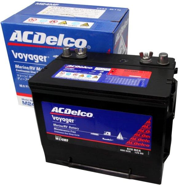 画像1: ACDelco [ エーシーデルコ ] マリン用ディープサイクルバッテリー 国産車 [ Voyager ] M24MF ###M24MF### (1)