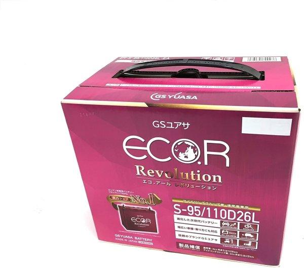 画像1: GS YUASA [ ジーエスユアサ ] 国産車バッテリー [ ECO.R Revolution ] アイドリングストップ車対応 ER-S-95/110D26L ###ER-S-95/110D26L### (1)