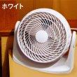 画像4: サーキュレーター 卓上 扇風機 送風機 送風扇 空気循環機 ファン 風量切替 角度調節可 小型 節電 洗濯物 乾燥 熱中症 感染 予防 換気 送料無料 ###扇風機KYT20-A### (4)